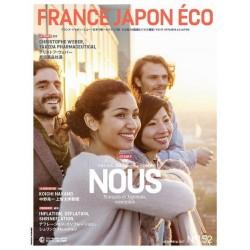 France Japon Éco N°152