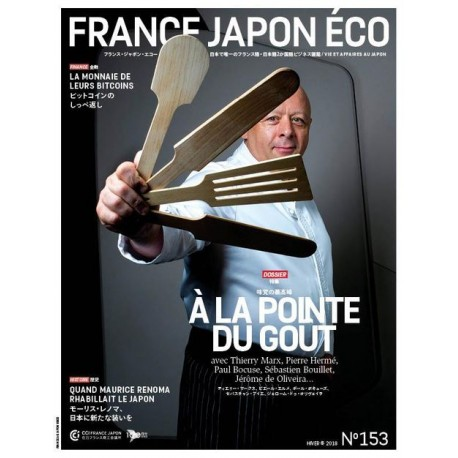 France Japon Éco N°153