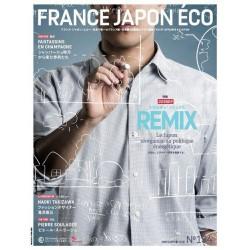 France Japon Éco N°154
