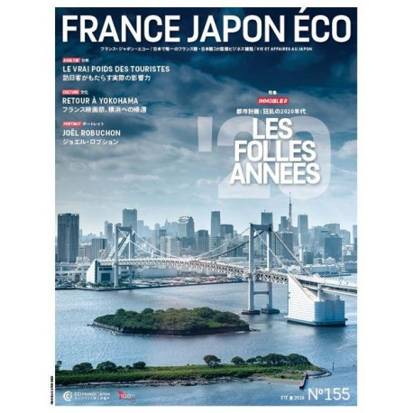 France Japon Éco N°155