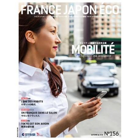 France Japon Éco N°156