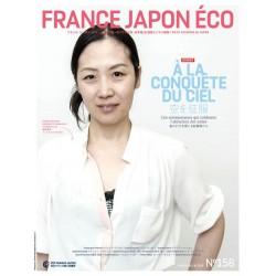 France Japon Éco N°158