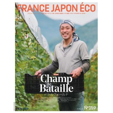 France Japon Éco N°159