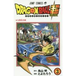 Dragon Ball Super 3