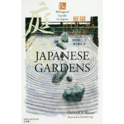 Japanese Gardens - Bilingual guide to Japan -