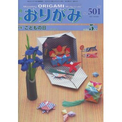 Monthly Origami n°501