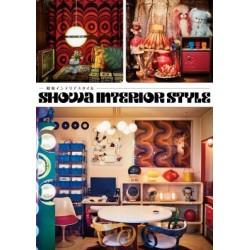 Shôwa Interior Style