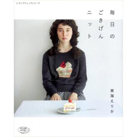 Mainichi no gokigen knit