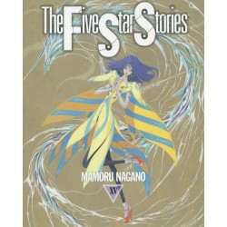 The Five Star Stories 15