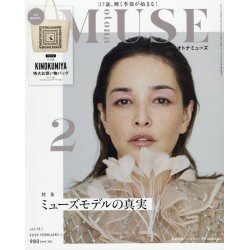 Otona Muse n°02/2020