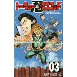 Tokyo Shinobi Squad 3