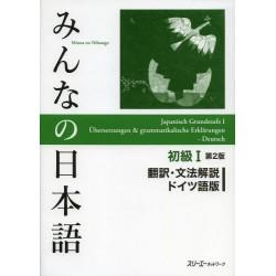 Minna no Nihongo Shokyû 1 - Traduction AL