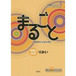Marugoto : Japanese Language and Culture - Elementary 2 A2 (Communication)