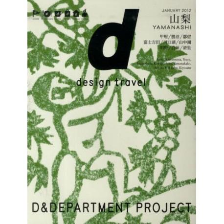 d design travel YAMANASHI