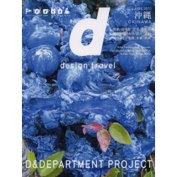 d design travel OKINAWA