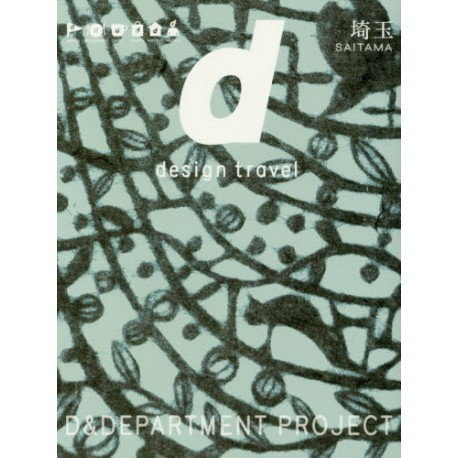 d design travel SAITAMA