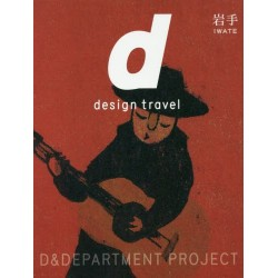 d design travel IWATE