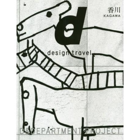 d design travel KAGAWA
