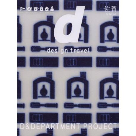 d design travel SAGA