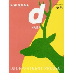 d design travel NARA