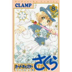 Card Captor Sakura - Clear Card 8