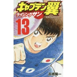 Captain Tsubasa Rising Sun 13