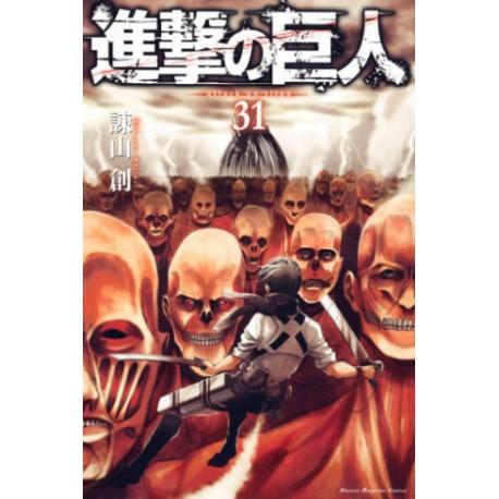 L'Attaque des Titans  31 (VO)