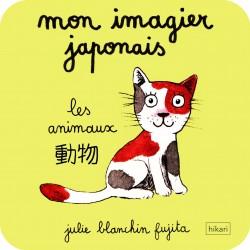 Mon imagier japonais. Les animaux