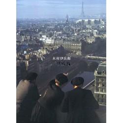 Paris zanzô