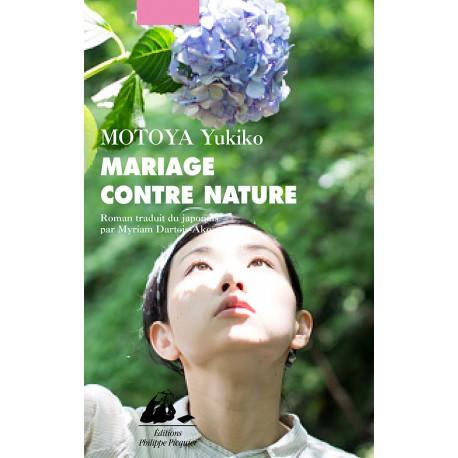 Mariage contre nature