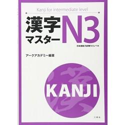 Kanji Master N3