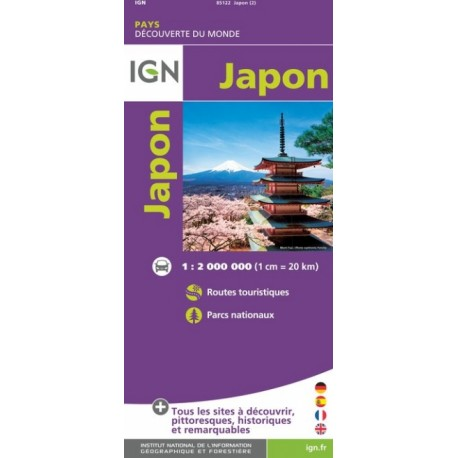 Japon - 1/2 000 000