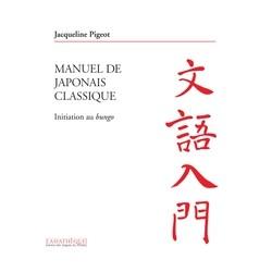 Manuel de japonais classique - Intiation au bungo