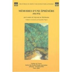 Mémoires d'une Ephémère (954-974) - Par la mère de Fujiwara no Michitsuna