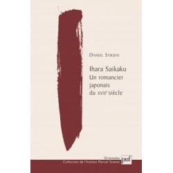 IHARA Saikaku Un romancier japonais du XVIIème siècle