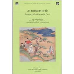 Les Rameaux noués - Hommages offerts à Jacqueline Pigeot