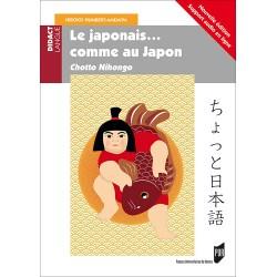 Le japonais... comme au Japon Chotto Nihongo