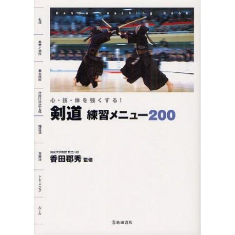 Kendo Coaching Book