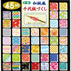 Papier Origami 45 motifs 15cm 180 feuilles