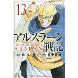 The Heroic Legend of Arslan 13 (VO)
