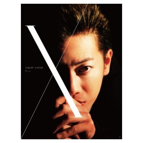 Sato Ken shashinshû + DVD book
