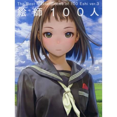 Eshi 100nin Vol.3 The best masterpieces of 100 Eshi