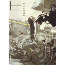 TWILIGHT - Usuakari SUZUKI Yasushi Illustrations
