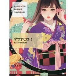 MATSUO Hiromi - Illustration making & Visual book