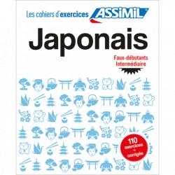 Japonais - Faux-débutants, intermédiaire