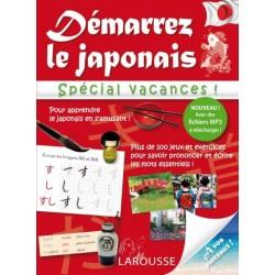 Démarrez le japonais - Spécial vacances !
