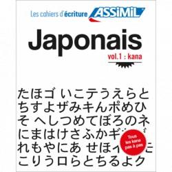 Japonais - Volume 1, Kana