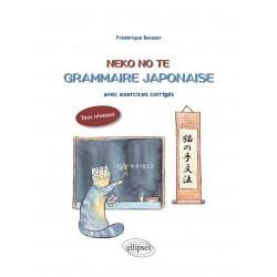 Neko no te, Grammaire japonaise - Avec exercices corrigés, tous niveaux