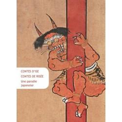 Contes d'Ise, Contes de Risée - Une parodie japonaise
