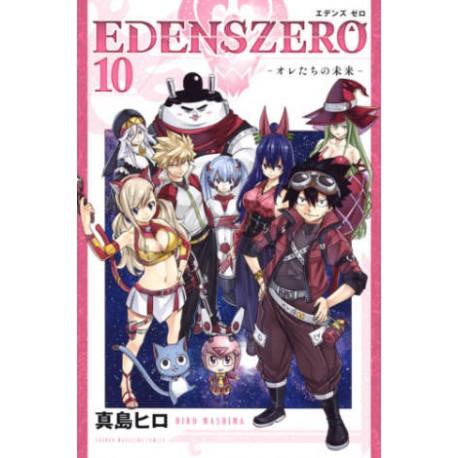 EDENS ZERO 10